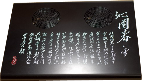 GENERIC Notebook Cooling Pad with Chinese President Mao&#039;s Poem (Black)
