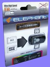 ELEPHANT MICRO SD/M2 USB ADAPTER