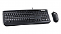Microsoft Wired Desktop 600 USB Keyboard  and Mouse Black Retail Box APB-00002