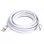 GENERIC GPC-CAT7-15WH 15ft White Cat7 S/STP Screened Shielded Twist Pairing Upto 10 Gigabit Network Cable