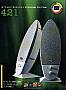 MIDILAND MLI-421 2 PCS SPEAKER BLACK