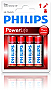 PHILIPS POWERLIFE ALKALINE AA BATTERIES 4/PK